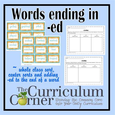 words in image gallery ed words