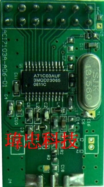 what integrated circuit do i need rf integrated circuits mit 28 images ukw vorverst 228 rker mit einem mmic at86rf233 zu