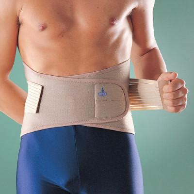 Oppo Lumbar Sacro Support oppo sacro lumbar support sports supports mobility