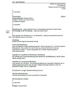 Anschreiben Bewerbung Muster Form Bewerbungsschreiben Muster Bewerbungsschreiben 196 U 223 Ere Form