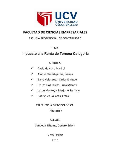 cartilla para declaracion renta tercera categoria 2015 peru cartilla de instrucciones impuesto a la renta de tercera