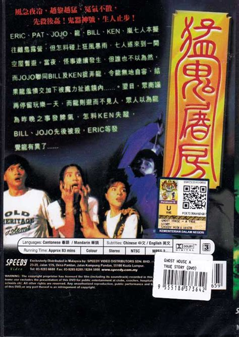 film ghost house sub indo ghost house dvd hong kong movie 1995 cast by catherine