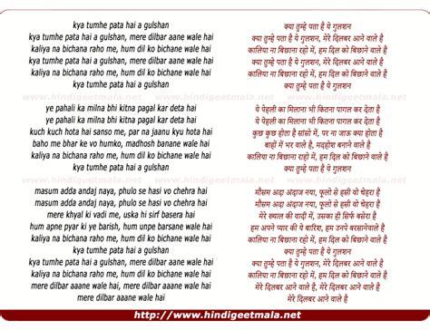 tattoo mp3 song lyrics download kuch kuch hota hai free hindi mp3 songs tattoo