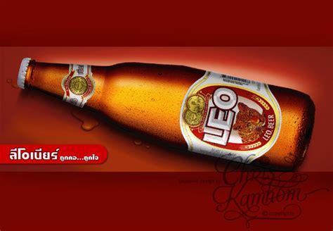 singha beer leo beer chriskamhoms   thai graphic designer