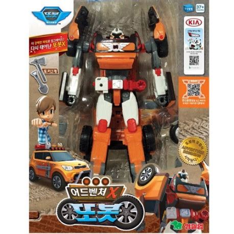 Toys Tobot X By Anicore tobot adventure x transforming robot transformer cars