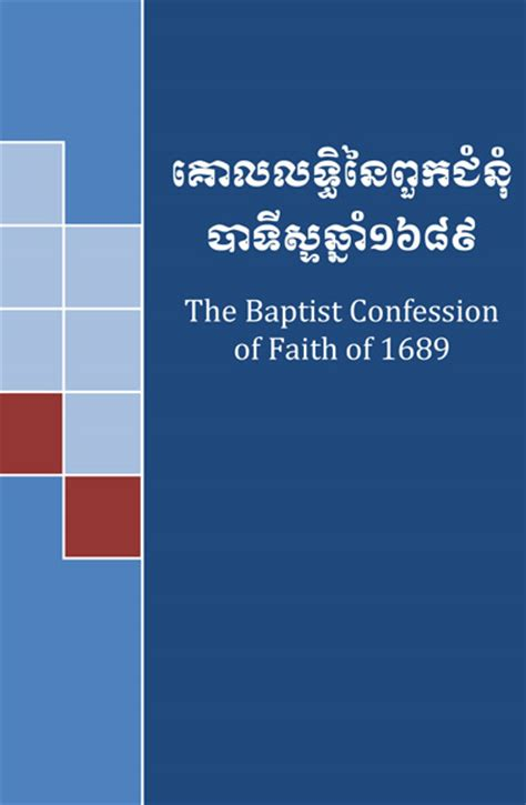 the baptist confession of faith of 1689 cambodian