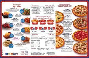 domino pizza uae optimus 5 search image full menu for domino s pizza