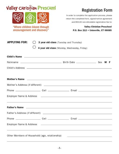 Valley Christian Preschool Download A Registration Form Preschool Application Form Template