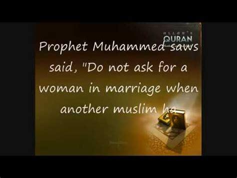 Itaqillah hadith on marriage