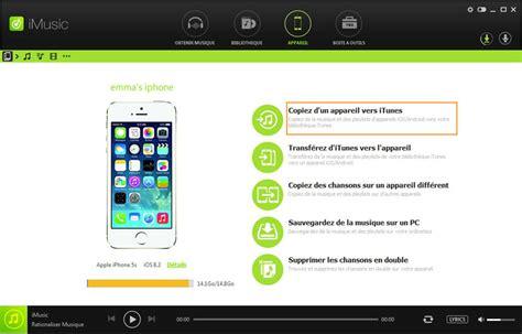 libreria iphone comment transf 233 rer de la musique d une application vers itunes