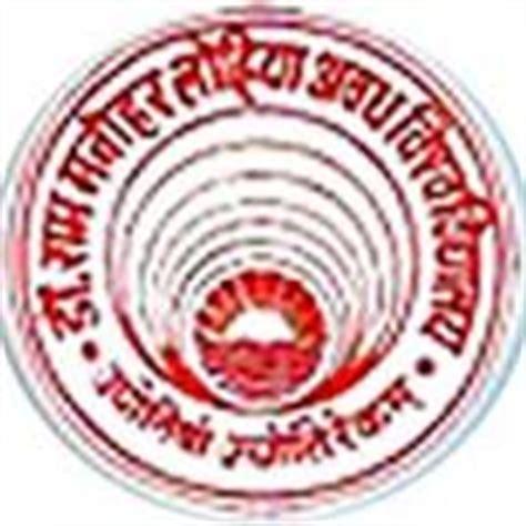 ram manohar lohia avadh sarkari naukri government in india