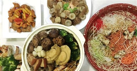 new year reunion dinner dishes recipes lirong a singapore food and lifestyle happy lunar