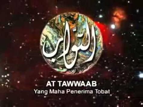 Asmaul Husna Haddad Alwi Feat Ary Ginanjar Mp3 Download   asma ul husna penyejuk hati haddad alwi feat ary ginanjar