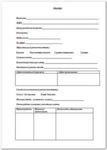 формат бумаги при наборе бланк