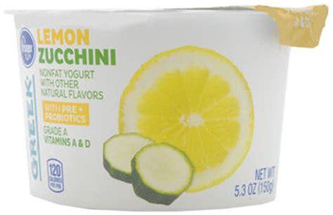 fruit yogurt brands vegetable flavored yogurts flavored yogurt