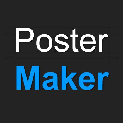 poster maker postermakercom