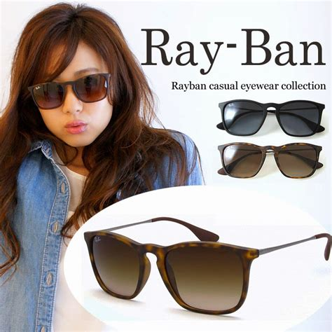Frame Kacamata Wanita 2364 Hitam Doff 1 1 kacamata hitam doff rayban chris yang menawan model