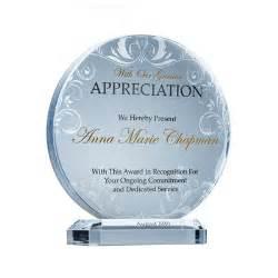Brief Word Of Thanks Pastor Appreciation Poems Clergy Appreciation Juxtapost