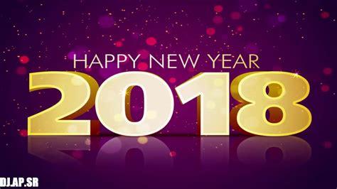 new year 2018 jacksonville fl เพลงแดนซ ต อนร บป ใหม happy new year 2018 3