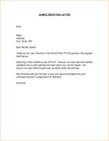 cover letter best resume cover letter