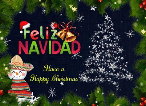 spanish christmas card    spanish ecards greeting cards
