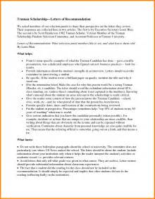 11 sample scholarship recommendation letter ledger paper