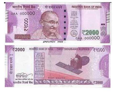 new rs 500 rs 2000 rupee notes look rbi new banknote rs 500 and rs 2000 the new rs 500 and rs