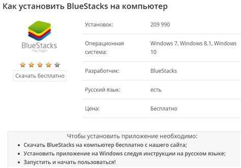 bluestacks questions http android for windows ru programs bluestacks