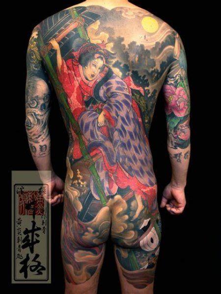shige from yellow blaze tattoo inspirations asian shige from yellow blaze tattoo inspirations asian
