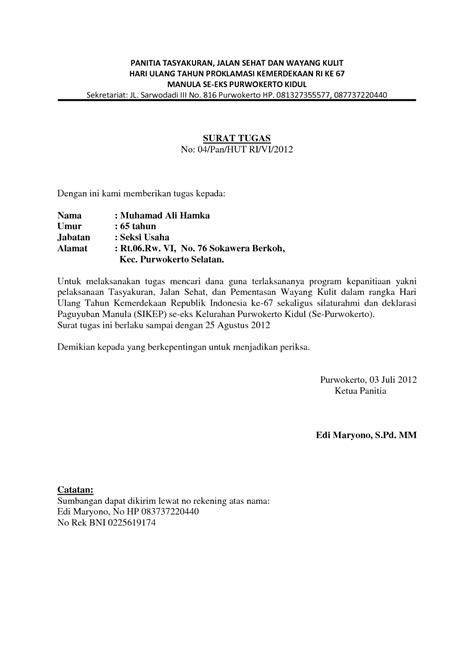 Surat Permintaan Barang Ditujukan Ke Direktur Rsu by Bonjour Tugas Kelompok Softskill