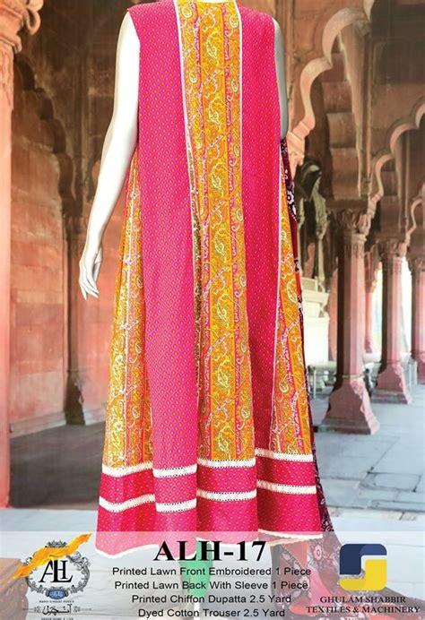 Amir Dress amir liaquat hussain lawn dresses archives stylesgap