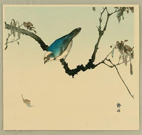 E Search Seiko Blue Bird Artelino Ukiyo E Search