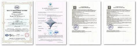 Zhengzhou Kehui Technology Co Ltd