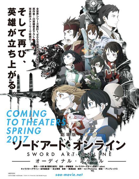 Original Novel Winter In Tokyo 1 live tv drama series based on quot sword
