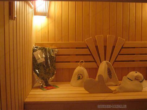Бани и сауны сарапула фото