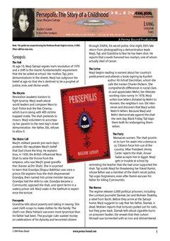 key themes in persepolis persepolis teacher s guide perma bound books