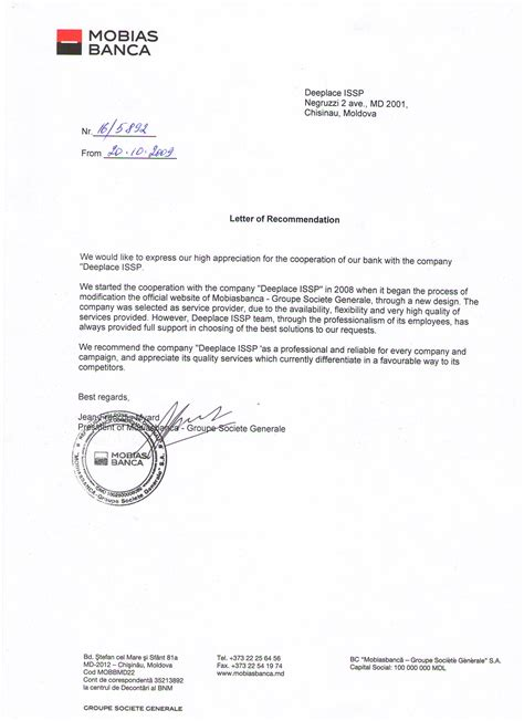 Corporate Business Reference Letter letter of recommendation for company free invoice template