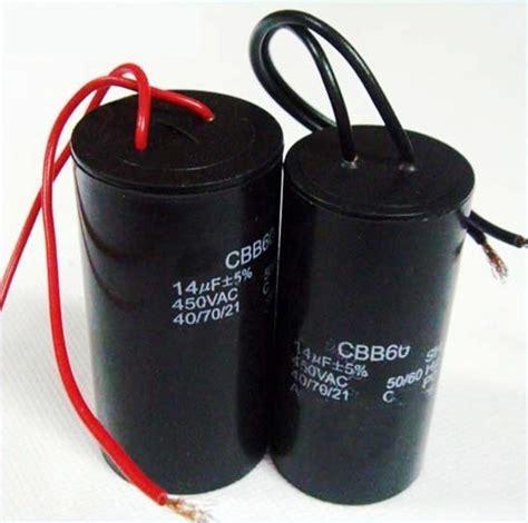 o que é motor de capacitor permanente como testar capacitor mult 237 metro digital mundo da el 233 trica