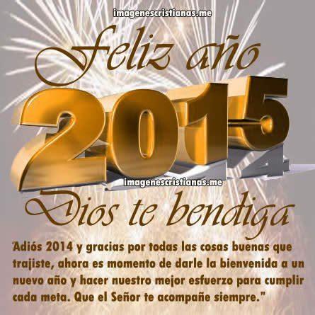 imagenes bonitas para navidad y año nuevo 2015 feliz a 241 o nuevo 2015 con frases imagenes cristianas