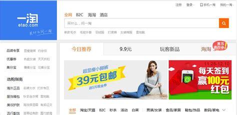alibaba e commerce alibaba vs amazon comparaison of two e commerce leaders
