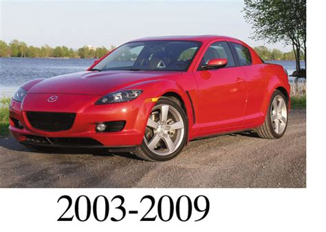 old cars and repair manuals free 2008 mazda b series electronic toll collection service manual 2008 mazda rx 8 manual down load 2008 mazda rx 8 image 16 mazda rx8 rx 8