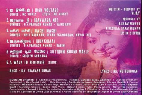 lyrics wiki idhu enna maayam songs lyrics wiki http