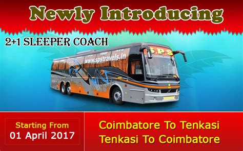 Coimbatore To Chennai Sleeper by Sps Travels