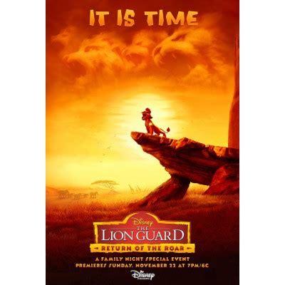 film the lion roars the lion guard return of the roar tv poster internet