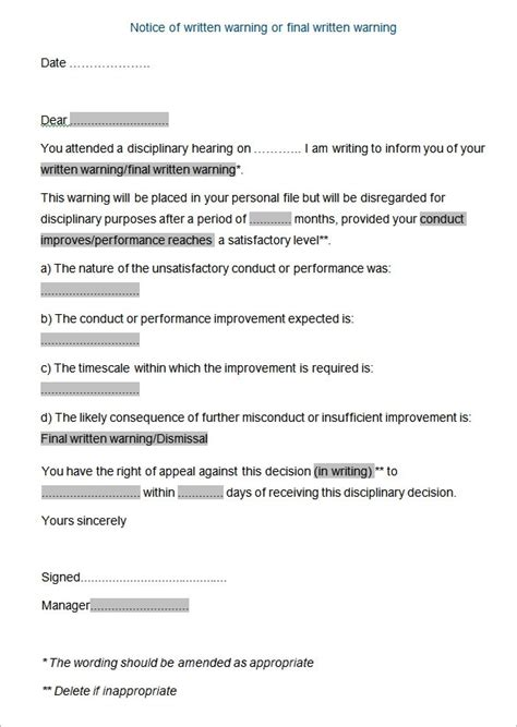 hr letter templates free disciplinary warning letter to employee letters free