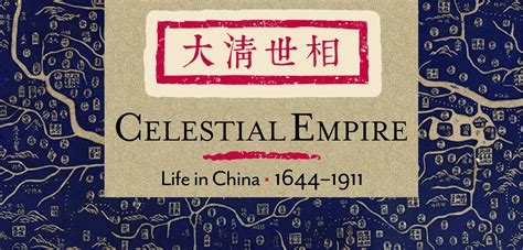 allegiance celestial empires books celestial empire national library of australia