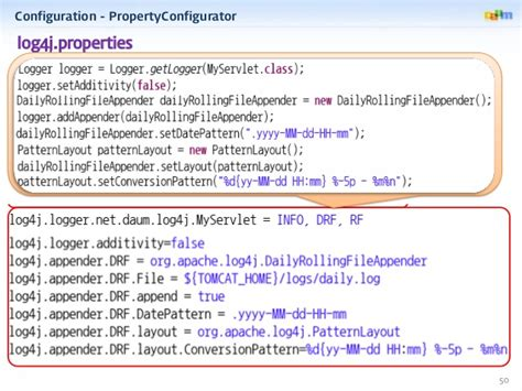 log4j pattern xml 예제로 쉽게 배우는 log4j 기초 활용법