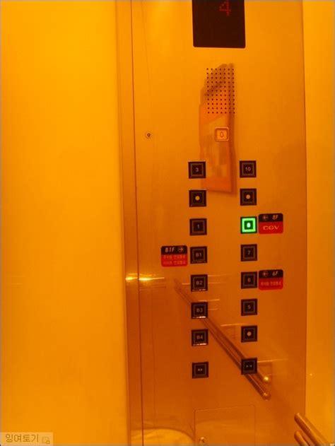 cgv yongin 잉여토기의 블로그 똑딱이로 찍은 사진 죽전 cgv 올라가는 엘리베이터 안에서