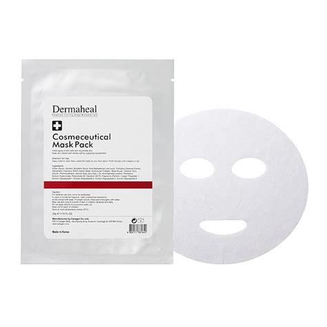 Mask Pack 2 dermaheal cosmeceutical mask pack dermaheal cosmeceutical mask