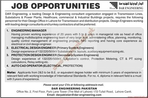 engineering pattern making jobs jobs in design engineering home design ideas